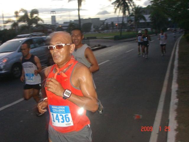 I was serous in my run while my son was having fun!