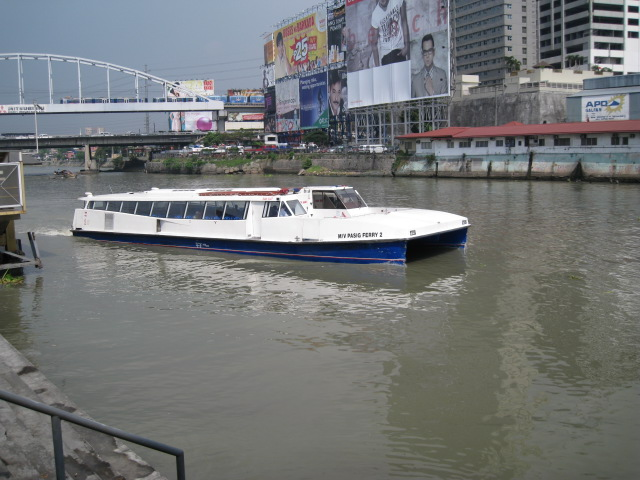 Have you tried riding in this Pasig River Ferry?