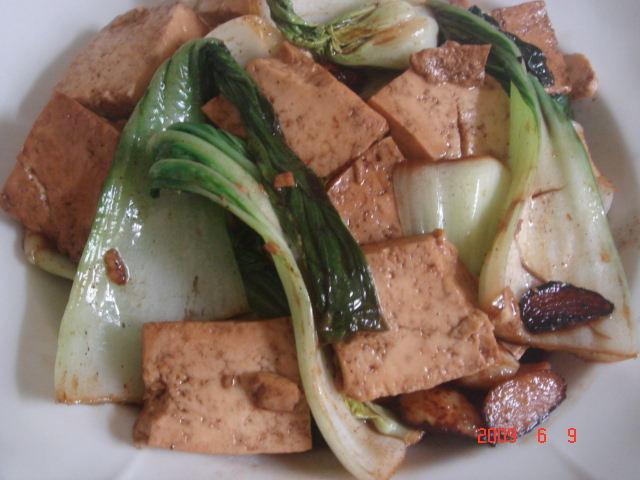 Tofu With Bochoy (Pechay)