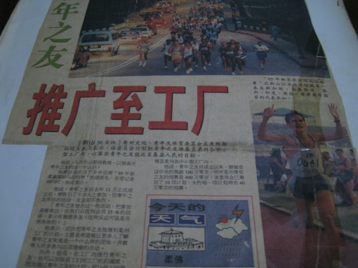 Malaysian Newspaper With Rey Antoque in the SIJORI Marathon