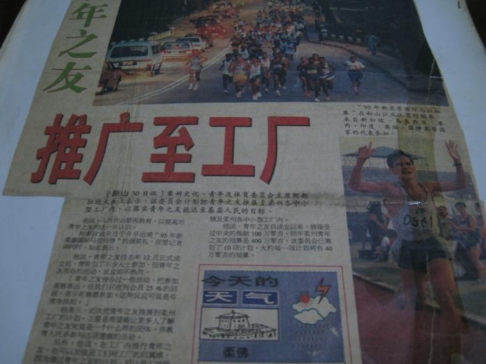 Malaysian Newspaper With Rey Antoque in the SIJORI Marathon