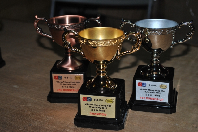 Vibram HK 100 Podium Finishers Trophies