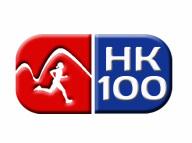 Vibram HK100 Logo