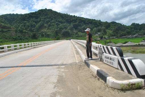 The New Aluling Bridge