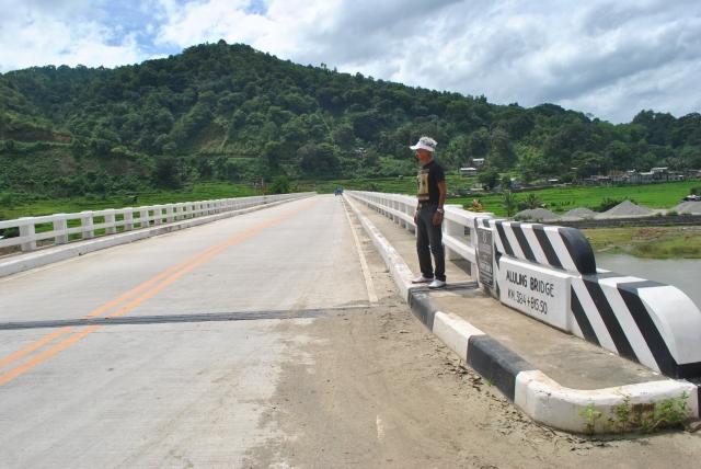 The New Aluling Bridge