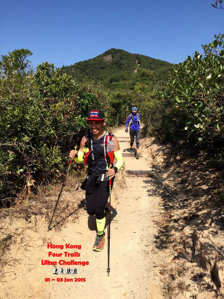 Jag @ The Wilson Trail (2nd Leg)