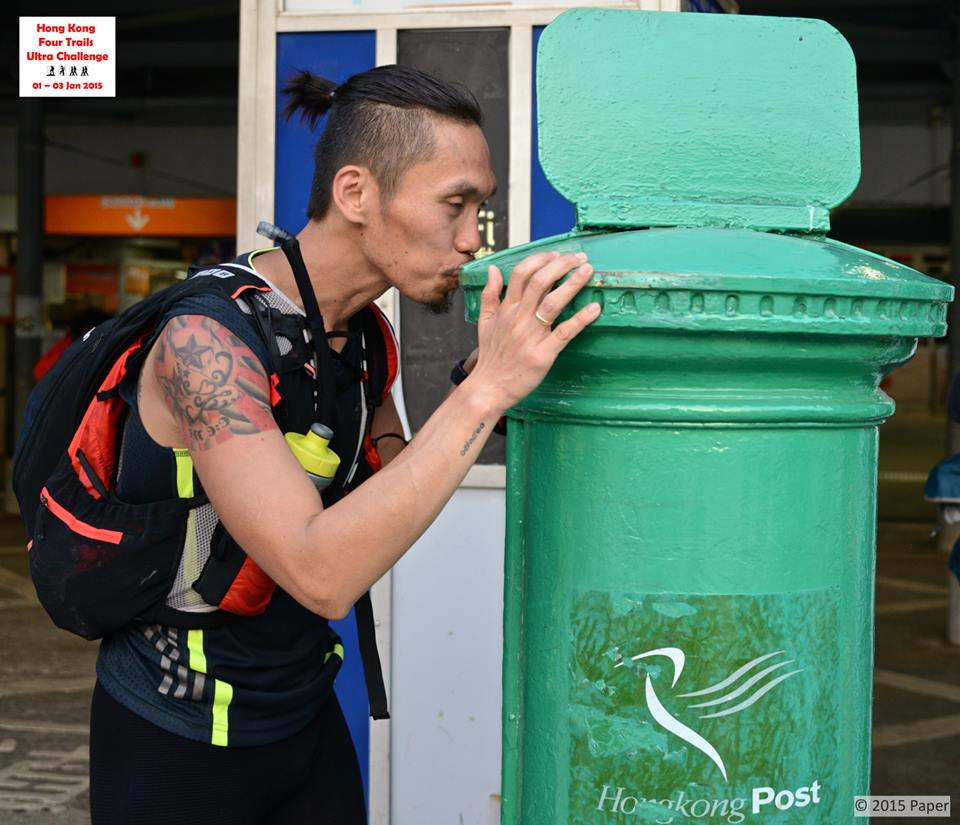 The Kiss To The Green Mail Post