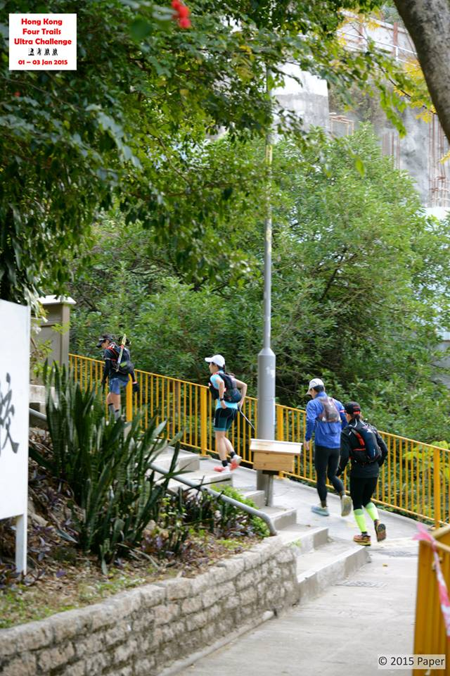 Start Of The MacLehose Trail 100K Leg