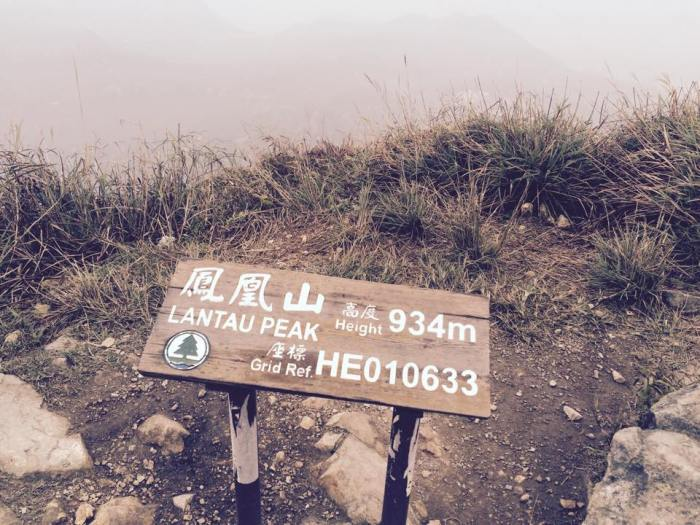 The Marker At The Lantau Peak