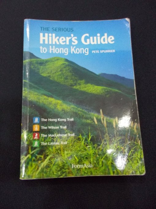 """HK's Trail """"Bible"""" For Serious Hikers & Runners (Gift From Andre Blumberg)"""
