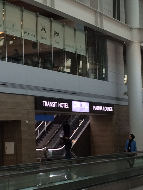 transit-hotel